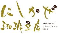 8月20日(火)  夏季休業のお知らせ
