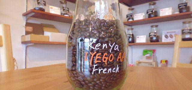ケニア イエゴAA限定販売します。