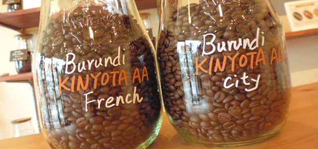 【今月の限定豆】ブルンジ 明日(9/15)より販売します。