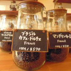 美味しいコーヒー豆の選び方