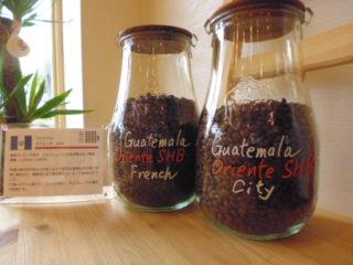 【10月の限定豆】グァテマラ オリエンテSHB 明日(10/13)より販売します。
